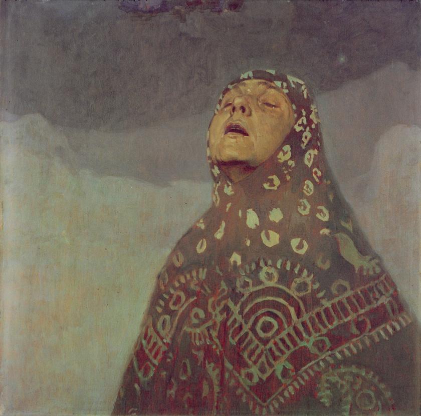 Étude pour Femme dans le désert